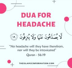Best Dua for Headache and Fever - Instant Cure of Headache and Fever Hadith Quotes, Allah Quotes, Muslim Quotes, Religious Quotes, Beautiful Quran Quotes, Quran Quotes Inspirational, Islamic Love Quotes, Beautiful Dua, Islamic Phrases