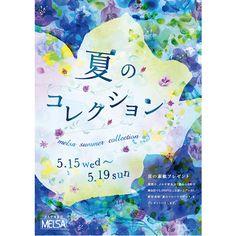 works   株式会社インパクトたき Banner Design, Flyer Design, Logo Design, Asian Design, Japanese Poster, Japanese Graphic Design, Inspirational Posters, Summer Design, Graphic Design Posters