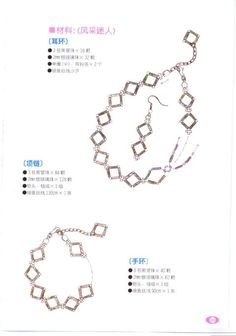 free bead patterns | Bracelet Patterns : Beading Patterns and kits by Dragon!, The art