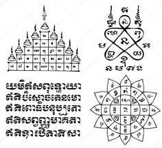 Sak Yant Thai tattoo symbols and patterns Tatuagem Sak Yant, Sak Yant Tattoo, Sanskrit Tattoo, Mantra Tattoo, Tattoo Quotes, Cambodian Tattoo, Khmer Tattoo, Tatuaje Khmer, Piercing Tattoo