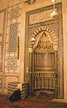 Mihrab by ianhb
