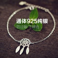 ♣ Material: 925 sterling silver ✤Great gift item for birthday ♥Good for adults & little girls. Beautiful Gifts, Beautiful Outfits, All About Fashion, Passion For Fashion, Stone Jewelry, Silver Jewelry, Jewelery, Jewelry Necklaces, Fast Fashion