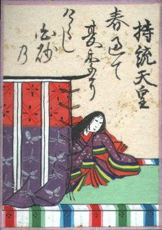 Jitō's reign spanned the years from 686 through In the history of Japan, Jitō was the third of eight women to take on the role of empress regnant. Japanese Poem, Japanese History, Poetry Game, English Games, Asian Art, Card Games, Medieval, Kids Rugs, Traditional