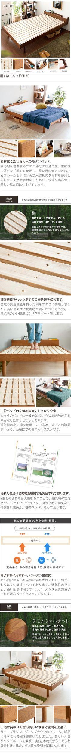 桐すのこベッド cube〔キューブ〕 フレーム単体 セミダブルサイズ|【公式】北欧インテリア・家具の通販エア・リゾーム