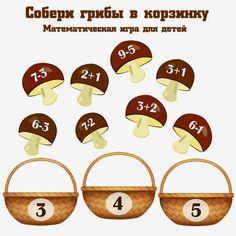 Играем до школы: Дидактическая игра для детей. Сложение и вычитание в пределах 10 - Собери грибы в корзинку.