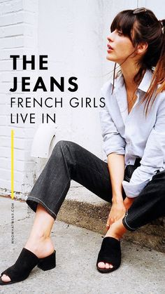 French girls love these jeans. Here's the brand to shop.