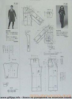 giftjap.info - Интернет-магазин   Japanese book and magazine handicrafts - MRS STYLE BOOK 11-2007