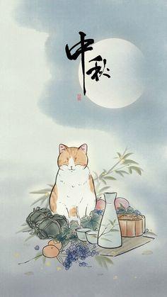 Cats art illustration ideas Ideas for 2019 Neko, Japon Illustration, Japanese Cat, Photo Chat, Japan Art, Cat Drawing, Cute Wallpapers, Cat Art, Cute Cats