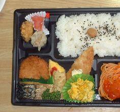 Bento (Lunch Box) :: Realia Project