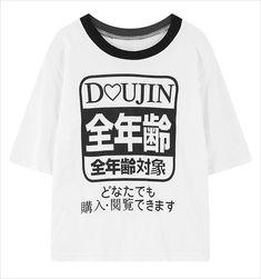 HARAJUKU STYLE JAPANESE T-SHIRT