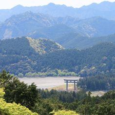 Millenium, Beau Site, Wakayama, Pilgrim, Paths, Nature, The Incredibles, Mountains, Travel