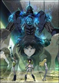 anime Heroic Age