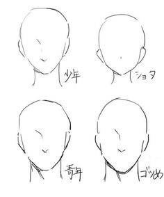 Drawing Heads, Drawing Base, Anatomy Drawing, Anatomy Art, Manga Drawing Tutorials, Art Tutorials, Anime Drawings Sketches, Cool Drawings, Japon Illustration