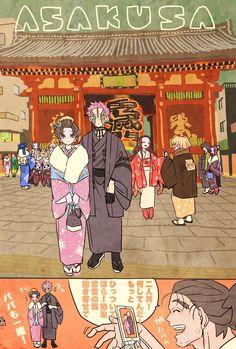 Read Kimetsu No Yaiba / Demon slayer full Manga chapters in English online! Manga Anime, Anime Art, Demon Slayer, Slayer Anime, Anime Angel, Anime Demon, Me Me Me Anime, Vocaloid, Anime Characters