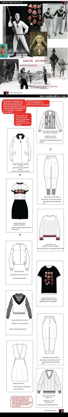 Тенденции зимы 2017 уже здесь!!если ты -дизайнер одежды зарегистрируйся на нашем сайтеи и получи приглашение в нашу папку с тех рисунками, цветами, тенденциями и проч.только на www.modacable.com!!!