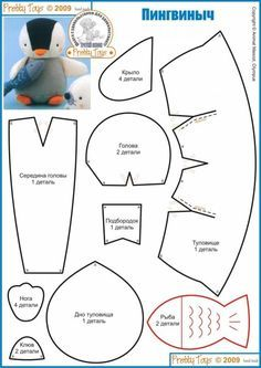 FREE PATTERN: Felt Penguin by Pretty Toys. Please note that this is in another language if you open it up on your PC Google can translate but it seems simple enough to do it with just the pattern pieces. You will also find a heap of different patterns in the related pins section below.