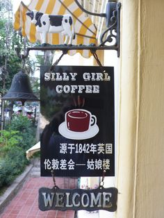 Café on Gulangyu islet, Xiamen, China Xiamen, Shenzhen, Adventure Travel, Places To See, Islands, Bucket, Invitations, Spaces, Heart