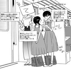 Manga, Bungou Stray Dogs, Touken Ranbu, Hetalia, Amazing Art, Comics, Memes, Illustration, Anime