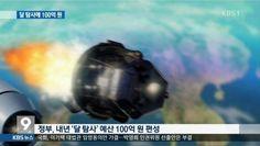 (웃긴자료) 내년 박정희 기념사업예산 403억원 - 행복한 유머, 웃긴대학에 오셨습니다 !!