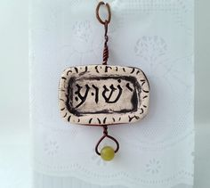 Judaica, Yeshua necklace, Hebrew word for salvation, Messianic Jewelry, Judaica, Jewish Jewelry, Hebrew letters, Hebrew jewelry pendant by CurlyFernCeramics on Etsy https://www.etsy.com/listing/483721223/judaica-yeshua-necklace-hebrew-word-for