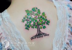 1000 images about tattoo ideas on pinterest fig tree for Fig tree tattoo