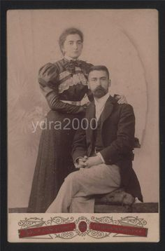 TURKEY GREECE CONSTANTINOPLE  A YOUNG  COUPLE OF GREEKS CABINET PHOTO  PHEBUS