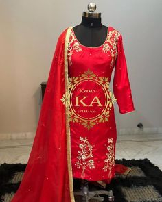 Image may contain: one or more people and people standing Bridal Suits Punjabi, Designer Punjabi Suits Patiala, Patiala Salwar Suits, Embroidery Suits Punjabi, Embroidery Suits Design, Beaded Embroidery, Embroidery Patterns, Indian Suits, Indian Wear