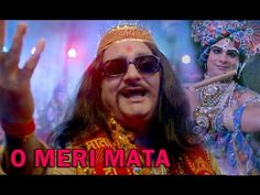 O Meri Mata Song - Bajatey Raho ft. Vinay Pathak