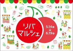 http://yuki-tamago.img.jugem.jp/20110927_2266658.jpg