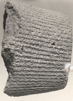Cuneiform cylinder: Ehulhul inscription of Nabonidus describing his work on three temples; Neo-Babylonian; ca 555 - 539 BC; Mesopotamia, probably from Babylon or Sippar; clay - Metropolitan Museum of Art