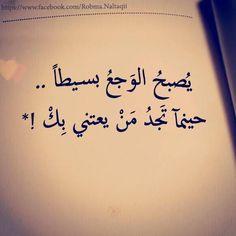 من يعتني بك ... :\
