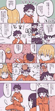 Manga Collection, Hero Wallpaper, Cool Sketches, Fan Art, Twitter, Merlin, Paradise, Goodies, Drawing