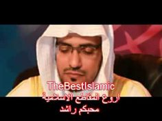 كـفـالـة الـيـتـيـم الـشـيـخ صالح المغامسي - YouTube