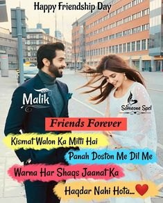 Boy And Girl Best Friends, New Friends, Sweet Love Quotes, Love Is Sweet, Bestfriend Quotes For Girls, Friendship Day Special, All Actress, Girl Attitude, Thoughts And Feelings