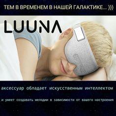 https://lifehacker.ru/luuna/