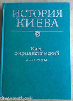 History of Kiev Socialism 1960th 1980th In Russian Soviet era 1986
