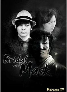 14 Best Bridal mask images in 2017 | Bridal mask, Korean