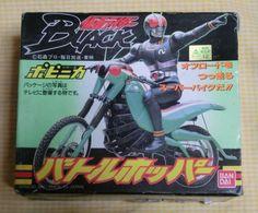 バトルホッパー ポピニカ 超合金 仮面ライダーブラック バイク _画像1