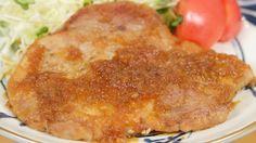 Pork Steak Shogayaki Recipe 厚切り豚肉の生姜焼き 作り方 レシピ