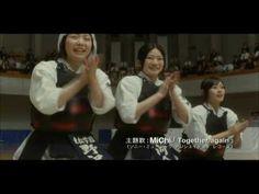 映画『武士道シックスティーン』予告編 - YouTube
