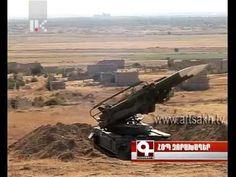 Nagorno Karabakh - Artsakh NKR Army's Air Defense is ready ! - YouTube