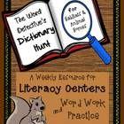 FREEBIE!!!  12 weeks of Dictionary Hunts