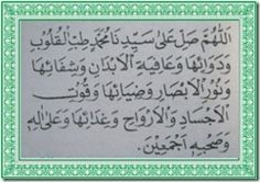 Teks Bacaan Sholawat Tibbil Qulub Arab Latin Lengkap Dengan Artinya Teks Muslim Quotes Islamic Quotes