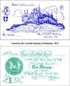 """CORNISH CURRENCY 