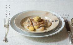 鶏と栗のクリームシチュー