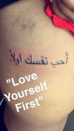 You must love yourself first tattoos pinterest dreadlocks tiny tattoo located on my upper right side it says love yourself first urmus Image collections