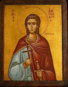 Το Μακεδονικό: † Μνήμη τοῦ ἁγίου νεομάρτυρος ᾿Αλεξάνδρου, τοῦ Δερ...