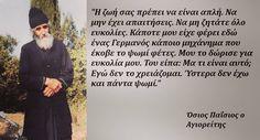 Πνευματικοί Λόγοι: Άγιος Παΐσιος Αγιορείτης: «Η ζωή σας πρέπει να είν... Christ, Believe, Memes, Youtube, Quotes, Quotations, Meme, Youtubers, Quote