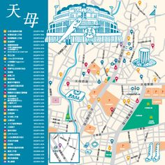 AGUA Design - taipei city map