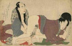 Utamaro (1753 - 1806)   Oban yoko-e, amants sur le point de s'étreindre, la femme prenant la jambe de l'homme, approchant sa bouche du pied. (Coupé, une tache d'humidité). Dim. : 25,4 x 38,8 cm